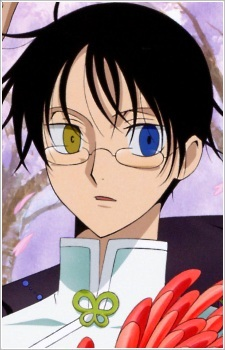 Kimihiro Watanuki (not created by me)